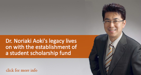 The Dr. Noriaki Aoki Fund